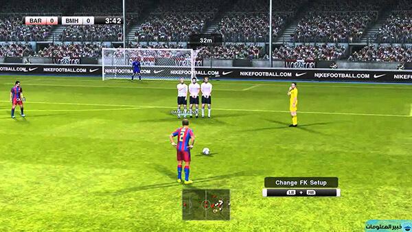 خصائص تحميل لعبة Pes 2011